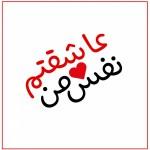 Love MNP