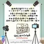 Camera symbol font
